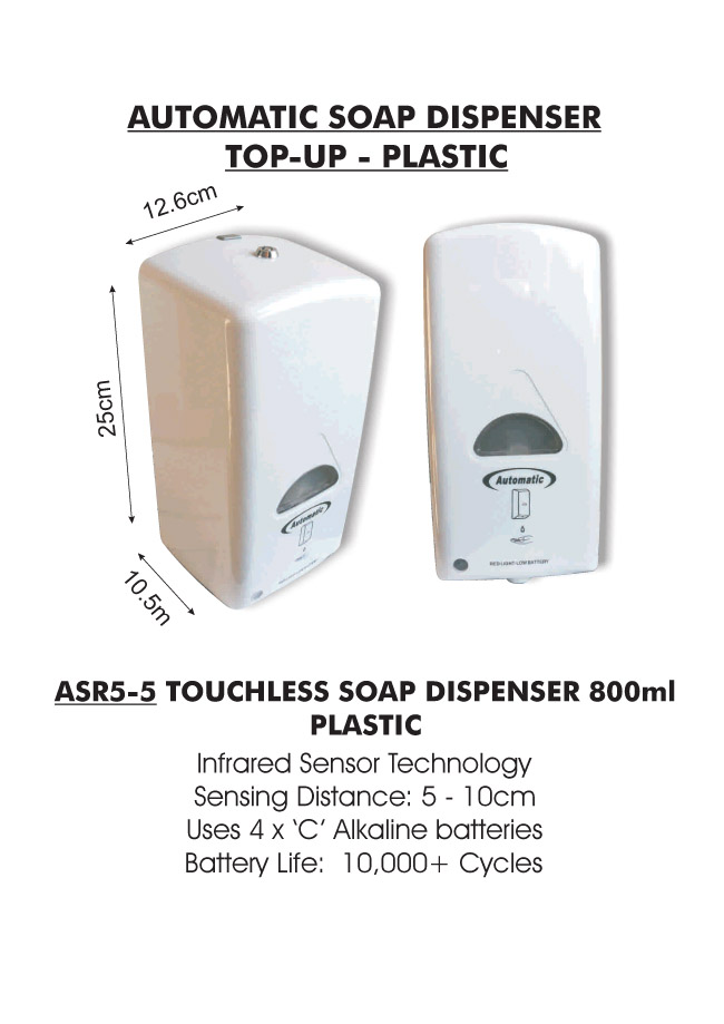 SOAP DISPENSERS BLANK CMS.CDR