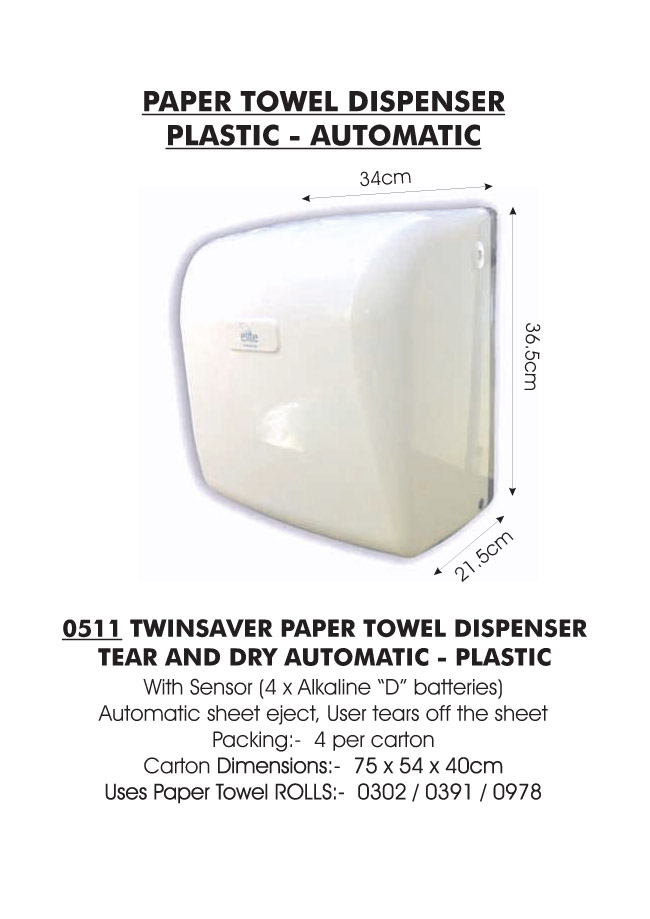 PAPER TOWEL BLANK CMS